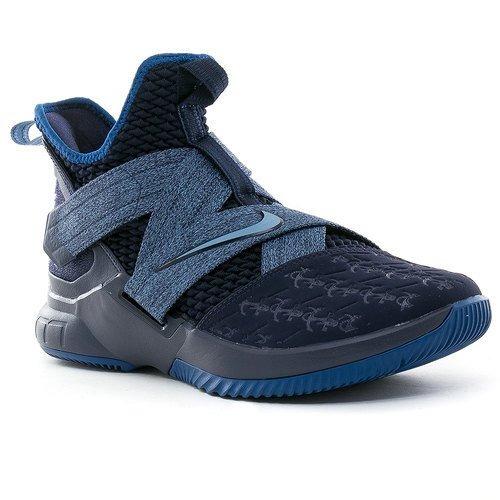 4c7a29ab52140 Tenis Basquet Nike Lebron Xii Azul   8 Y 8.5 Originales -   2