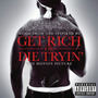50 Cent Get Rich Or Die Trying (soundtrack)