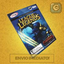 League Of Legends Lol - Cartão 560 Riot Points Rp Br Brasil