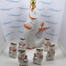 Licoreira,decantador.porcelana Russa, Antiga. Séc.xx.leilão