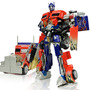 Figura Tipo Transformers Optimus Prime 25cm 20079/ Fernapet<br><strong class='ch-price reputation-tooltip-price'>$ 15.000</strong>