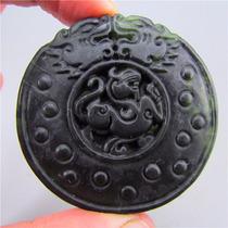 Pieza De Jade Chino Medallon Amuleto Talisman Atrae Exito