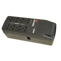 Regulador Voltaje Supresor Picos Automatico Avr900 450w