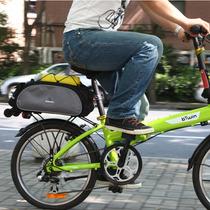 Bolsa Maleta Porta Bulto De Bicicleta 100% Nueva Roswheel