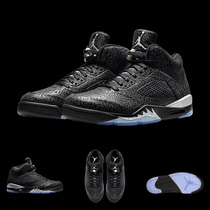 Zapatillas Nike Air Jordan 3lab5 | 2015 Release Prem