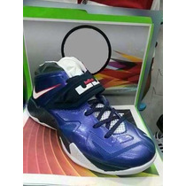 Nike Lebron Soldier