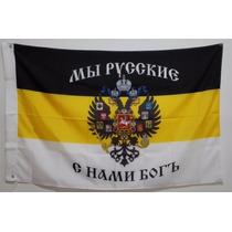 Banderas Imperio Ruso Aguila 150x90cm Rusia Zar Coleccion