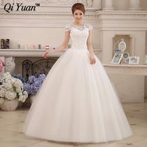 Vestido De Noiva Romântico Importado Pronta Entrega No Brasi