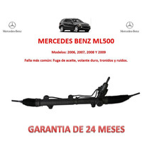 Cremallera Direccion Hidraulica Mercedes Benz Ml500 2006