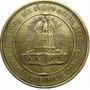 Medalla Inauguracion Ferrocarril Cuzco 1908