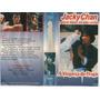 Jackie Chan A Vingança Do Dragão - Bruce Lee - Raro 2 Versõe