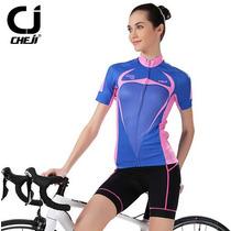 Ropa Ciclismo Dama Jersey + Lycra Gel Pad Nuevos Modelos
