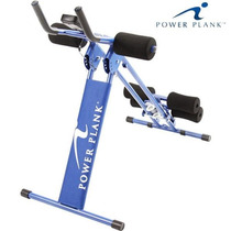 Nuevo Ab Power Plank Coaster Six Pack Abdomenales Gym Tv Mn4
