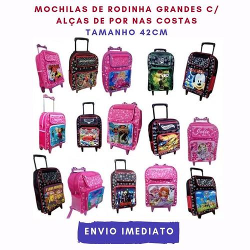 988ce37dd Combo 08 Mochilas Escolares Infantil Rodinha Unissex -oferta - R$ 350,00 em  Mercado Livre