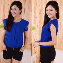 Camisa Blusa Feminina Importada Barata Azul Manga Curta