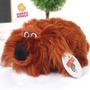 Duke Pets Envío Gratis! Película Mascotas Peluche Regalo