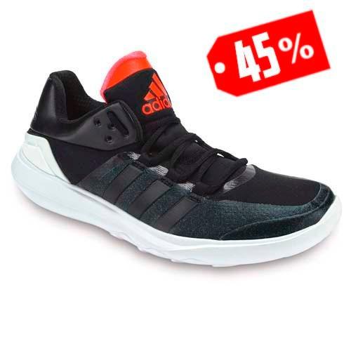 ofertas de zapatos adidas