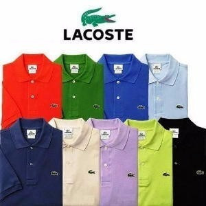 68af4b48730fc Kit 5 Camisa Polo Lacoste Masculina - Aproveite - R  150