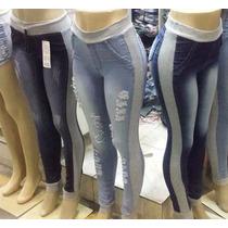Calça Jeans Com Moletom. A Mais Linda!!! Promoção 15 Modelos