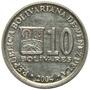 Moneda Venezuela De 10 Bolívares - Aluminio Y Zinc Del 2004