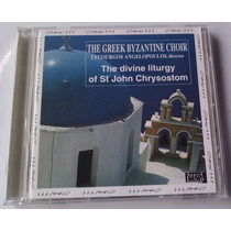 The Greek Byzantine The Divine Liturgy Of St John Chrysostom