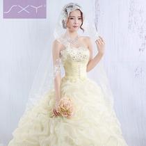 Vestido De Novia Nuevos 2014 C/cola 1metro (directo China)