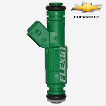 Bico Injetor Gm Omega 3.8 Australiano - Bosch 0280155933