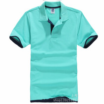 Camisa Tipo Polo Manga Corto Varias Tallas Envio Gratis
