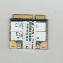 Placa Wifi Note Itautec Infoway W7430 Ss Librix