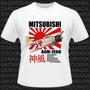 Camiseta Avião 2 Guerra Mitsubishi A6m Zero Japão - Kamikaze