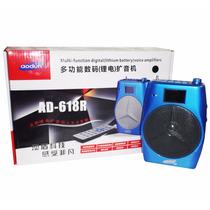 Corneta Amplificada Mp3 Usb Tarjeta Micro Sd Fm Microfono