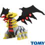 Pokemon Trainer Choice Giratina - Tomy