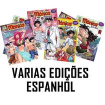 Revista Turma Da Mônica Jovem Espanhol Monica Joven Diversas