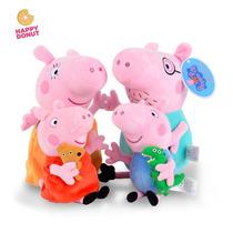 4 Peluche Peppa Pig Envío Gratis! Familia Pig Regalo Niña