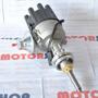 Distribuidor Dodge M-318 E/e 3656429 Nuevo