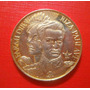 Medalla Israelí De Farah Pahlavi Y Reza Pahlavi