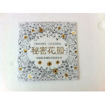 Livro Para Colorir Mandalas Acalma Idosos + Cartão De Natal