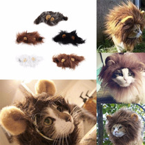 Melena Peluca Bufanda Disfraz Para Mascota Perro O Gato