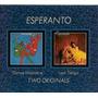 Esperanto - Danse Macabre / Last Tango (1974/75) Prog. Rock