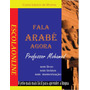 Curso De &Aacute;rabe (fala &Aacute;rabe Agora) - Frete Gr&aacute;tis<br><strong class='ch-price reputation-tooltip-price'>R$ 160<sup>00</sup></strong>