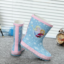 Botas De Lluvia Frozen Americanas Para Niñas-stock En Lima