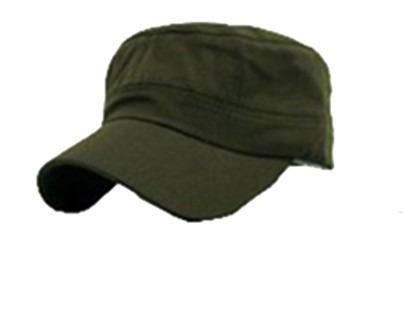 Boné Militar Estilo Verde Exercito - R  42 e6869d03a6c