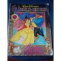 Disney On Ice Beauty And The Beast Special Collector