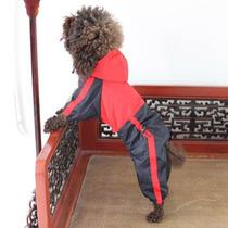 Capa De Chuva Cor Vermelha C/ Capuz P/ Cães Tamanho G