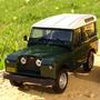 Land Rover Santana Esc. 1:43 De 9 Cm. Ixo Diecast Nuevo Caja