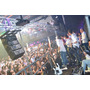 Banda Tropical Cumbia Salsa Show Musical Fiesta Eventos Vivo