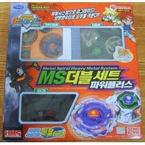 Beyblade Ms Double Power Plus Set Dragon E Draciel + L Gripp