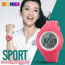 Relógio Digital Esportivo Skmei Pedômetro - Feminino Rosa