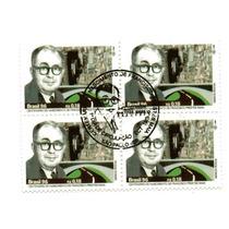 Resultado de imagem para selo de Francisco Prestes Maia