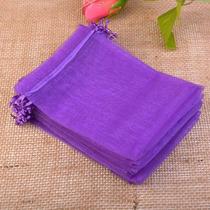 Lote 50 Bolsas De Organza Violeta Grande De 16 X 23 Cm